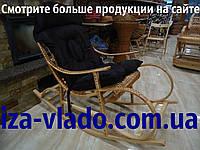 """Кресло-качалка из лозы """"Бук 2+"""""""