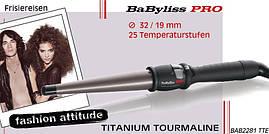 Плойка конусная BaByliss PRO BAB2281TTE  Ø19-32мм титан-турмалин