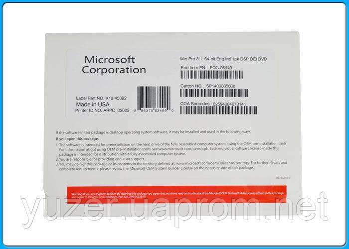 """Операційна система Windows 8.1 Pro 64-bit Англійська (OEM версія для збирачів) (FQC-06949) - магазин """"ЮЗЕР"""" в Хмельницкой области"""