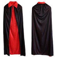 Плащ-смерти костюм косплея Хэллоуина на AB ношение Красный с чёрным