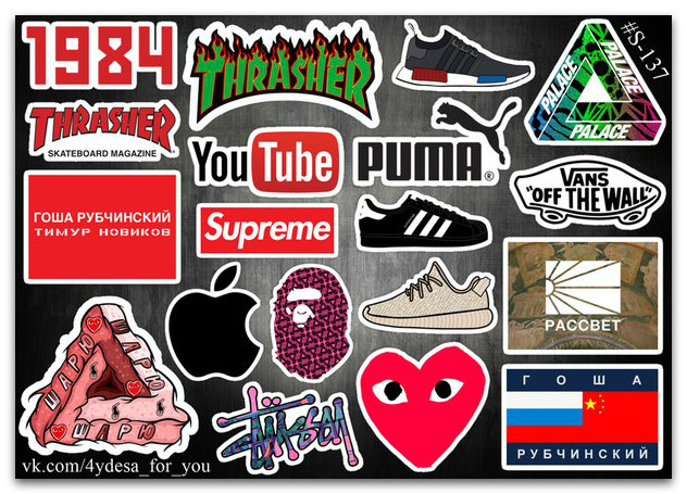 Stickers Pack Логотипы #137