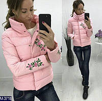 Куртка женская короткая синтепон 200 мод.3716