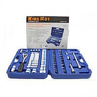 Набор инструментов 60 ед. King Roy 7384