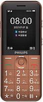 Philips Xenium E331 Dual Sim Brown