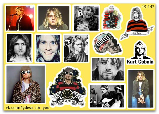 Stickers Pack Kurt Cobain #142