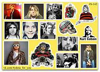 Stickers Pack Kurt Cobain #142, фото 1