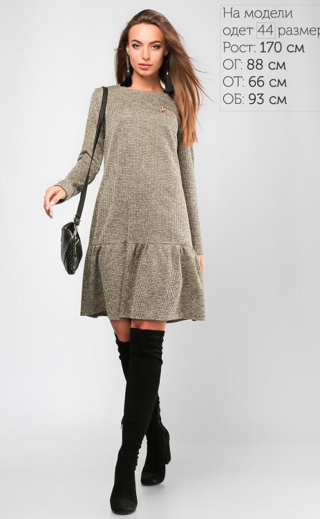 ab057db9b20 Платье Амели   продажа