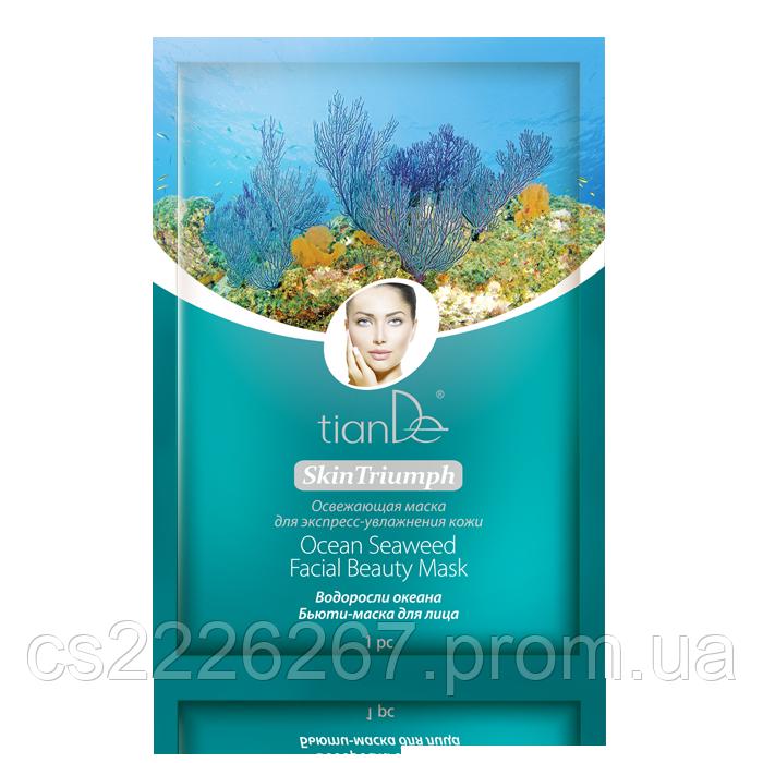 Бьюти-маска для лица «Водоросли океана», Код: 54104, 1 шт.
