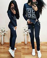 Женский костюм костюм двунитка в Украине. Сравнить цены, купить ... a24c66869ea