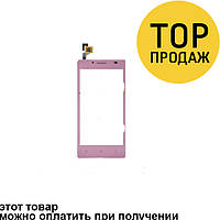 Сенсорный экран для мобильного телефона Ergo SmartTab 4.5, розовый, ORIG