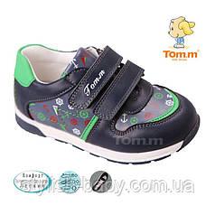 Дитяче взуття 2018. Дитячі туфлі бренду Tom.m для хлопчиків (рр. з 22 по 27)