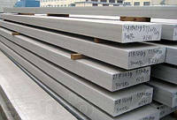 Алюминиевая шина АД31Т АД0 10,0х80,0х4000 ГОСТ цена купить с склада с порезкой и доставкой