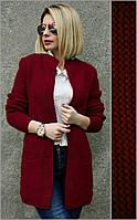 Кардиган женский вязанный, размеры 46-50 Бордовый