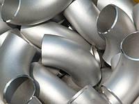 Відвід н/ж 16х1,5 AISI 304 отвод нержавеющий ГОСТ цена купить, пищевой технический