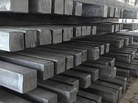 Квадрат калиброванный 5 / Ст.10, 12, 14, 15, 20, 30, 40 стальной ГОСт цена купить доставка.