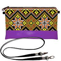Фиолетовый женский клатч в модный орнамент