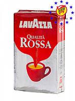 Кофе молотый Lavazza Qualita Rossa 250g