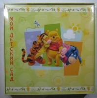 Фотоальбом Мой детский сад 20магнитных листов 28х31см в коробке