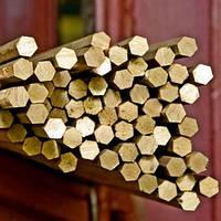Латунный шестигранник ЛС59-1  Л63 п/тв ПТ АВ    30 п/тв ПТ АВ, 13, 14, 15, 16, 17, 18, 19, 20 ГОСТ цена купить доставка