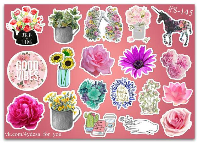 Stickers Pack Flowers, Цветы #145