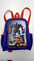 Рюкзак детский трансформеры