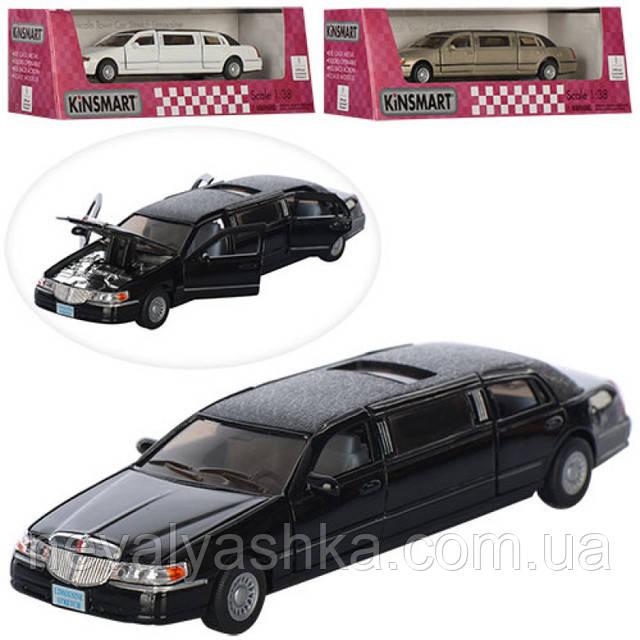 Kinsmart металлическая инерционная машинка Lincoln Кинсмарт Лимузин KT7001W 001169
