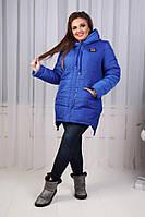 Куртка парка Зима, модель 204 батал, цвет - электрик
