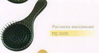 РД 0005 расческа массажная QPI   PROFESSIONAL
