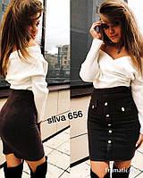 Женская замшевая юбка с пуговицами