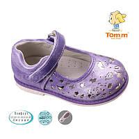 Детская обувь оптом. Детские туфли бренда Tom.m для девочек (рр. с 21 по 26)