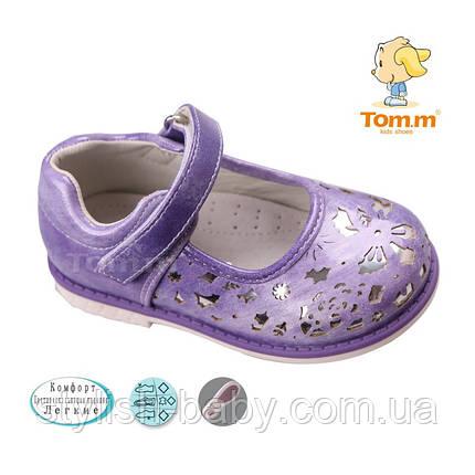 Детская обувь оптом. Детские туфли бренда Tom.m для девочек (рр. с 21 по 26), фото 2