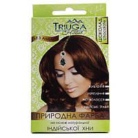 Натуральная краска для волос на основе хны - цвет Шоколад
