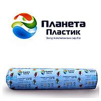 Трехслойная Тепличная пленка  Планета Пластик 180 мкм (12 м х 33мп) UV-10