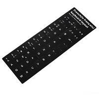 Наклейка русской раскладки на клавиатуру Французский