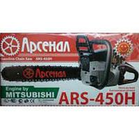 БЕНЗОПИЛА АРСЕНАЛ ARS-450H MITSUBISHI 2X2