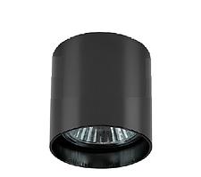 Точковий світлодіодний світильник 20W SN20CWRX BL