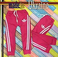 Спортивные розовые штаны для девочки (92-128 см.) 27П38