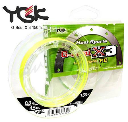 Шнур YGK G-Soul X3 150m #0.8/13lb ц:светло-жёлтый