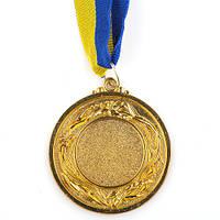 Медаль наградная с лентой, d=53 мм