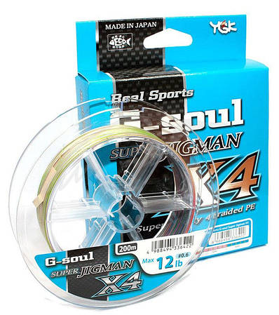 Шнур YGK Super Jig Man X4 200m #0.8/14lb 10m x 5 цветов