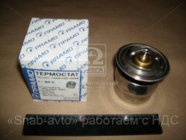 Термостат МАЗ (производство ПРАМО) (арт. ТС107-1306100-06М), AAHZX