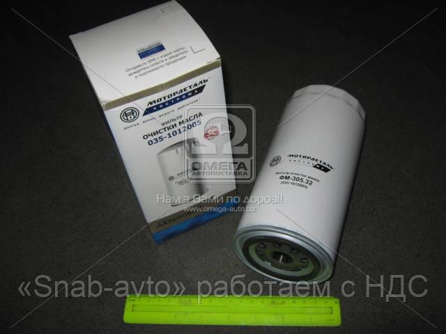Фильтр масляный МТЗ (двигательД 260) (производство Мотордеталь) (арт. ФМ035-1012005), AAHZX