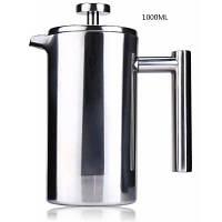 1000ml из нержавеющей стали Изолированная кофе чая чайник с фильтром Двойная стена Серебристый