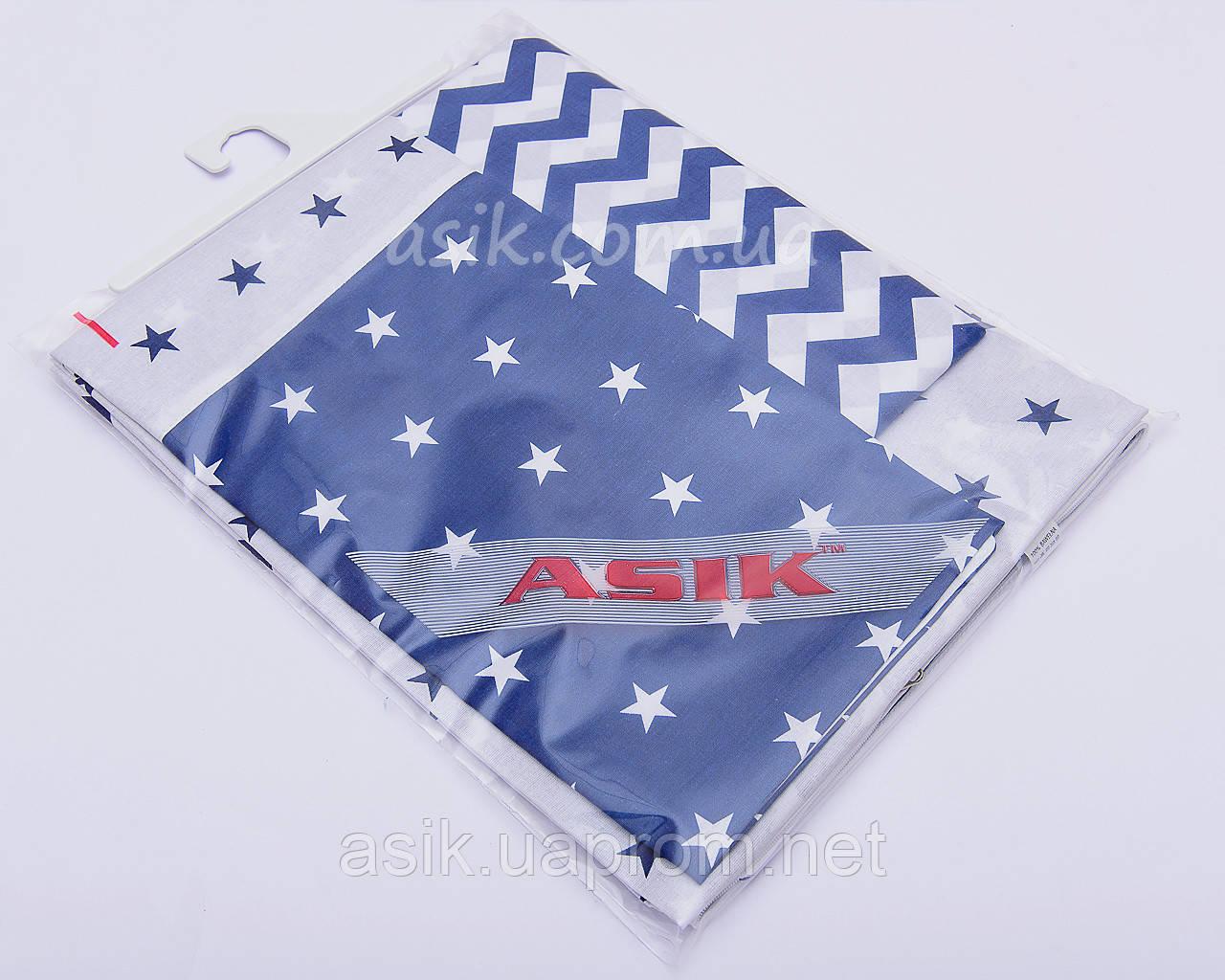 Сменная детская постель Asik Зигзаги и звёзды синего цвета 3 предмета (С-0006)