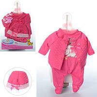 Одежда для пупса Baby Born Бейби Борн DBJ-488