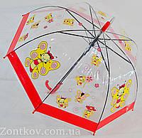 """Детский прозрачный зонтик трость для маленьких на 3-5 лет от фирмы """"Feeling Rain"""""""