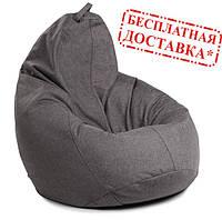 """Кресло груша """"ткань Саванна""""модель 3 бескаркасное кресло,пуфик мешок,кресло пуф, мягкое кресло, кресло мешок."""