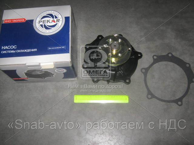 Насос водяной ЗИЛ 4331 (без шкива, чугун. корп) с прокладкой (производство ПЕКАР) (арт. 645-1307013), AGHZX