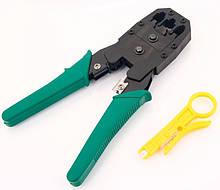 Инструмент обжимной (Кримпер 3 в 1) для коннекторов RJ-9, RJ-14, RJ-45 телефонной трубки, линии, витой пары