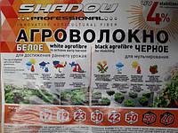 Агроволокно Shadow у пакетах